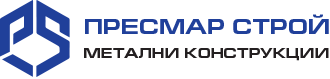 Метални Конструкции – Пресмар Лого